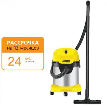 Пылесос Karcher WD 3 Premium