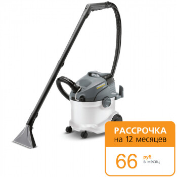 Пылесос Karcher SE 6.100