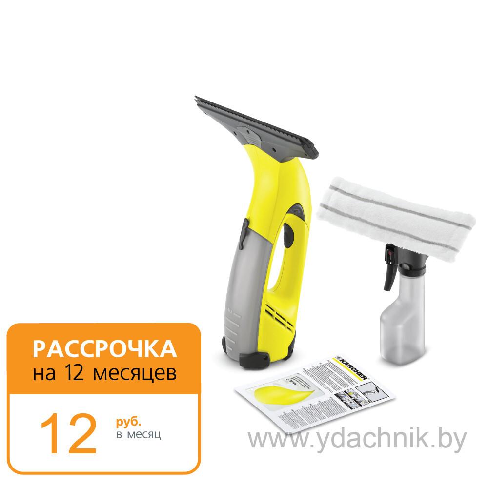 Стеклоочиститель Karcher WV 50 PLUS