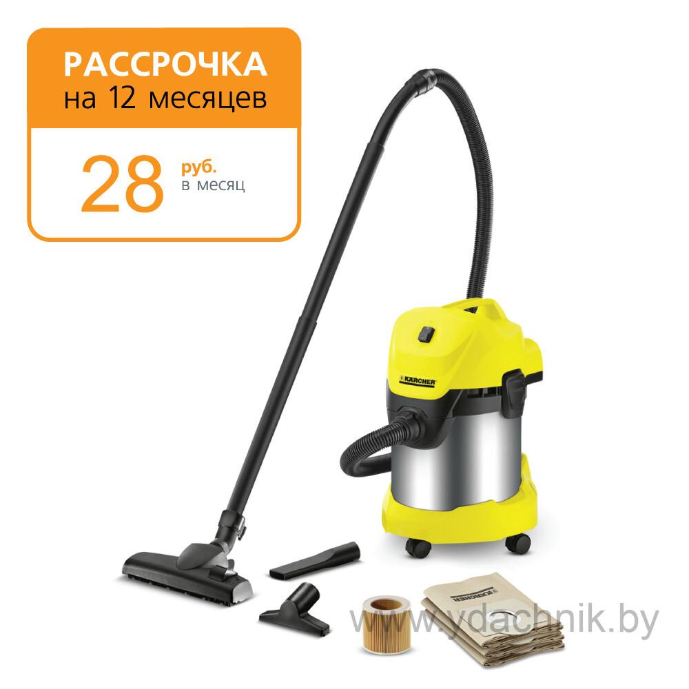 Пылесос Karcher WD 3 Premium Home