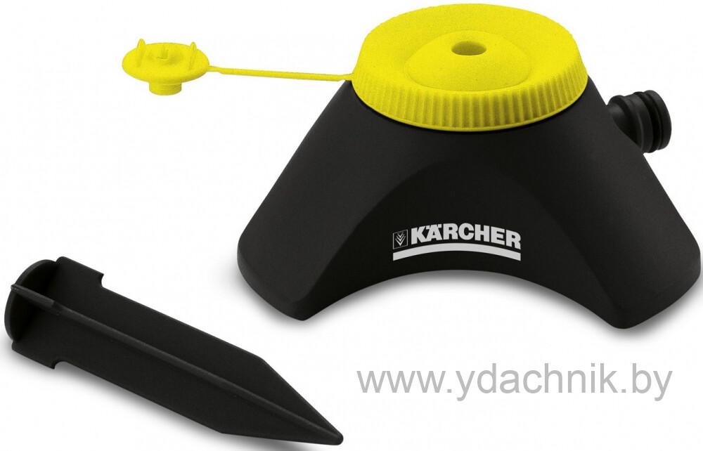 Импульсный дождеватель Karcher CS 90 Vario
