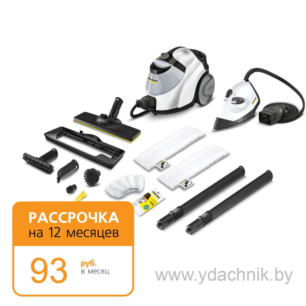 Пароочиститель KARCHER SC 5 EasyFix Premium Iron Kit (white)* EU