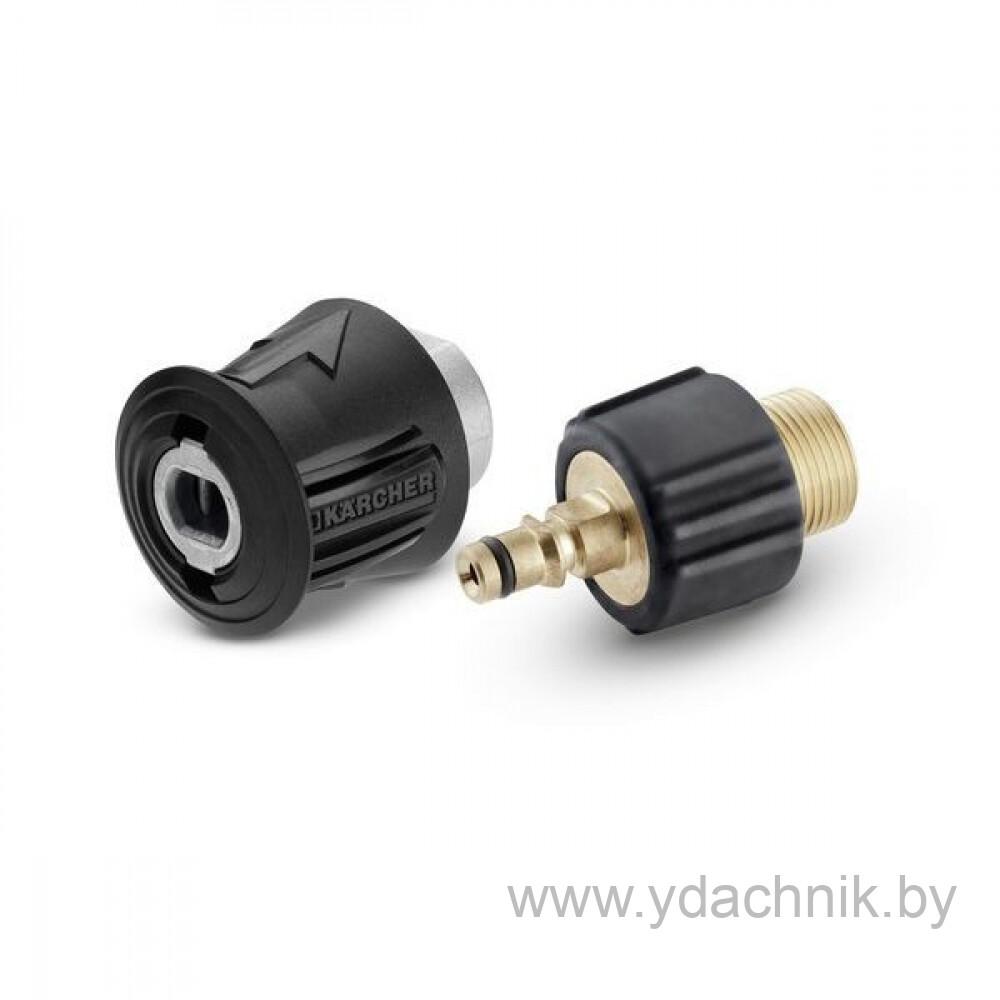 Комплект адаптеров для удлинительного шланга Karcher (2.643-037.0)