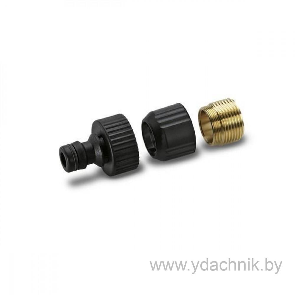 Комплект адаптеров для бытовых кранов Karcher (2.645-010.0)