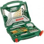 Набор Bosch X-Line 70
