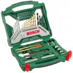 Набор Bosch X-LINE-50